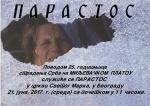 Parastos za ubijene Srbe na Miljevačkom platou