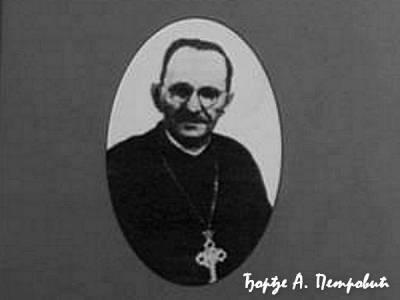 Poznati Banijci: pripovjedač Đorđe A. Petrović