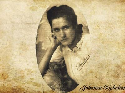 Poznati Banijci: pjesnikinja Jovanka Hrvaćanin