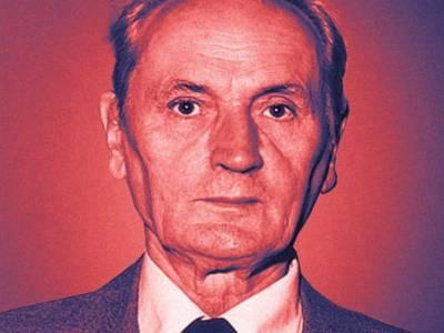 Poznati Banijci: Profesor Đuro Kurepa