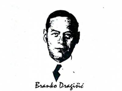 Poznati Banijci: Liječnik Branko Dragišić