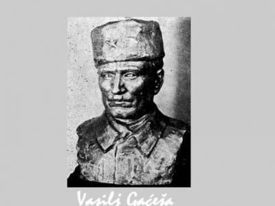 Poznati Banijci: Narodni heroj Vasilj Gaćeša