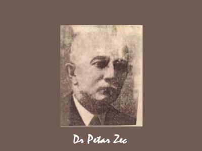 Poznati Banijci: Dr Petar Zec