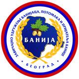 Banija-Logo-JPG-160.jpg
