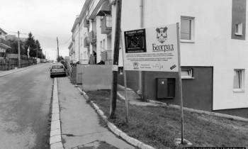 Novi stanari u Velikom Mokrom Lugu porijeklom su iz Hrvatske, BiH i s Kosova