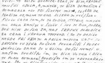 Faksimil prve stranice rukopisa
