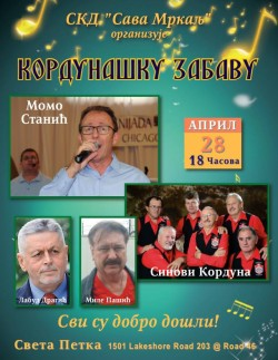 kordunaska zabava