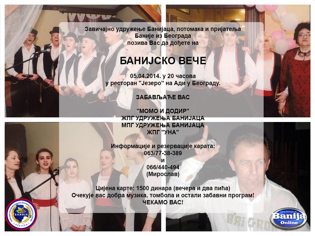 Reklama_za_Banijsko_vece.JPG