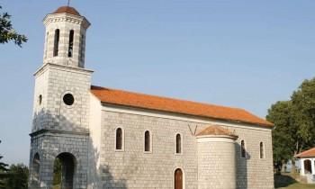 Manastir Sveta Lazarica