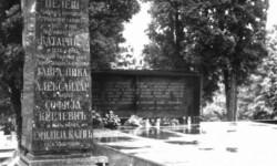 Obiteljska grobnica Pelešovih