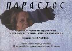 PLAKAT Maslenica