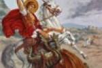 Свети Георгије убива аждаху