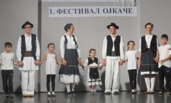 "Fotografija sa prošlogodišnjeg festivala ""Ojkače"""
