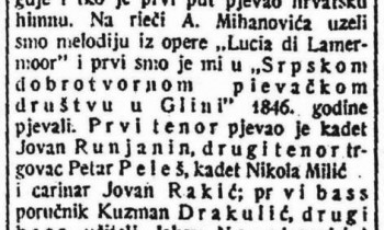 Tekst Petra Peleša 'Tko je prvi pjevao hrvatsku himnu' objavljen u 'Obzoru' 1910. godine